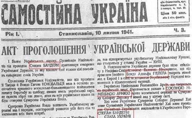 День Победы спривкусом Украины, или Путь вЕвропу под штандартамиСС