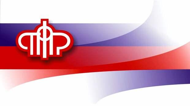 Об изменении телефона «горячей» линии УПФР в Черноморском районе Республики Крым (межрайонное)