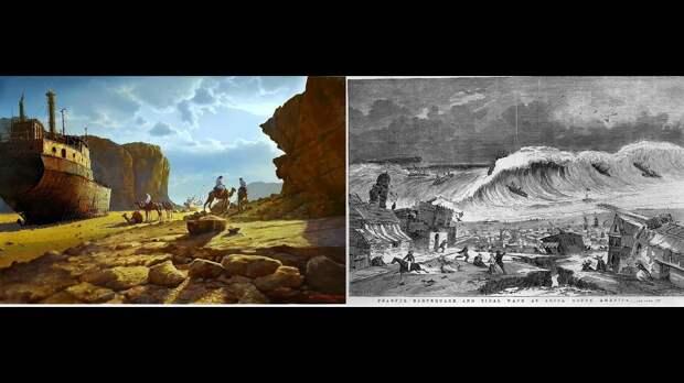 Древние корабли в пустынях и горах. Катастрофа 18 века.