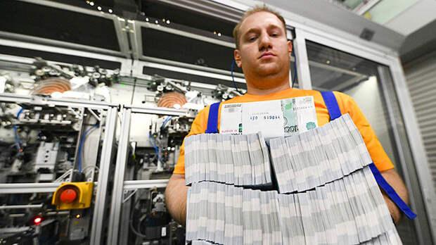 Переход от либерального монетаризма к государственному капитализму. Путин делает ставку