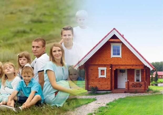 Многодетные семьи Кубани смогут получить землю в любом районе
