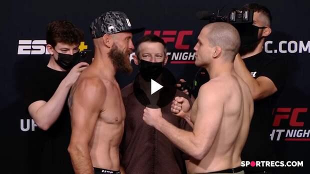 Все битвы взглядов UFC Вегас 26