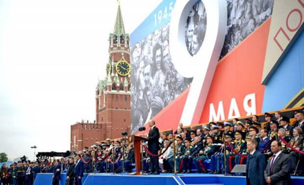 9 мая 2020 года: как России хотят испортить юбилей Победы