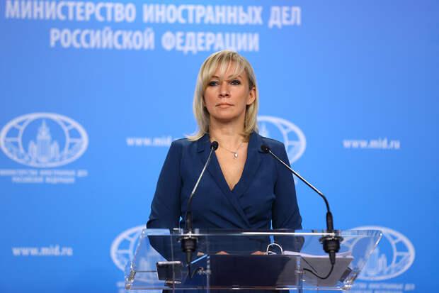 Россия ввела ответные санкции против Лондона по «делу Магнитского»