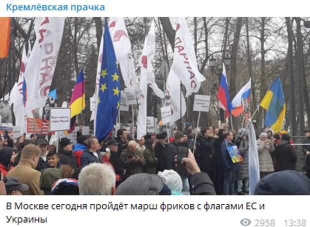 «Марш Немцова» прошел под флагами Украины и ЛГБТ