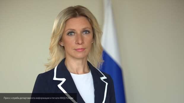Захарова: доклад ОБСЕ подтверждает, что целью ВС Украины на Донбассе являются мирные жители