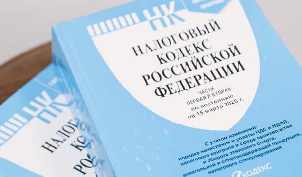 Директор ООО«Среднеуранский» предстанет перед судом засокрытие почти 5млн рублей