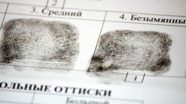 Два человека погибли вРостовской области повине полицейского