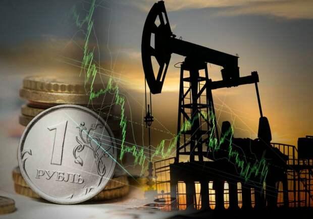 Рубль и нефть: что нас ждёт в ближайшие дни?