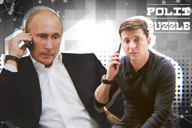 На Украине зафиксировали первые признаки постепенного разворота к России