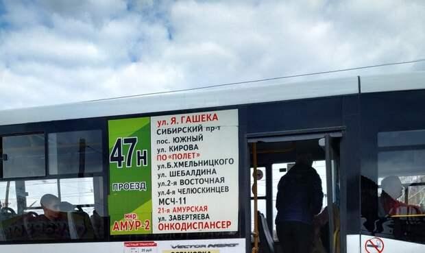 Водитель городского автобуса в Омске выгнал на улицу женщину-инвалида
