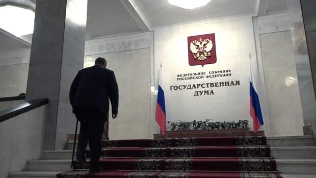 В России усовершенствуют систему социального страхования