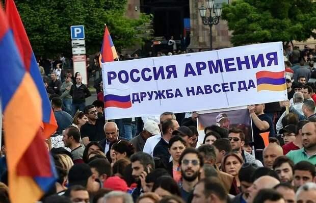 Армения просится в Союзное государство с Россией