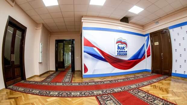«Единая Россия» победила на довыборах