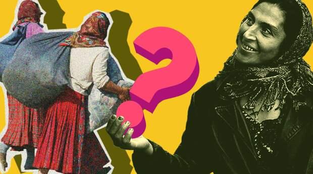 Цыган припишут к мигрантам? Госдума ищет решение цыганского вопроса не за счет госбюджета