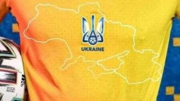 Нафутбольную форму Украины хотят добавить Ростовскую область