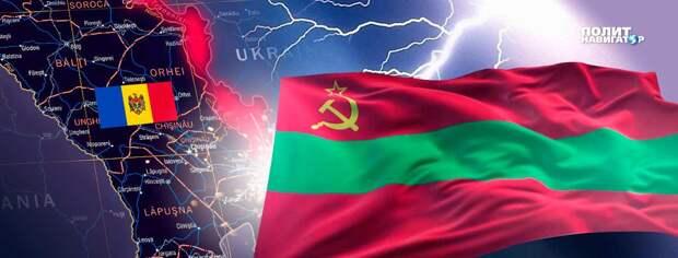 Кишинев пытается ослабить Россию в Приднестровье