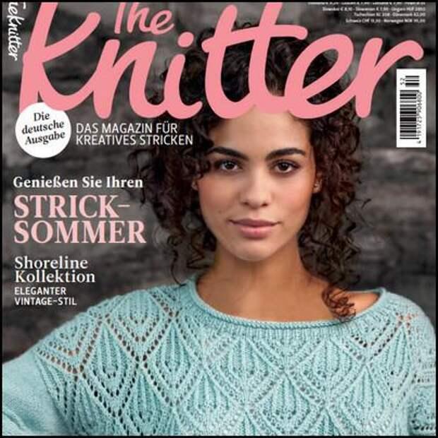 The Knitter №52 2021