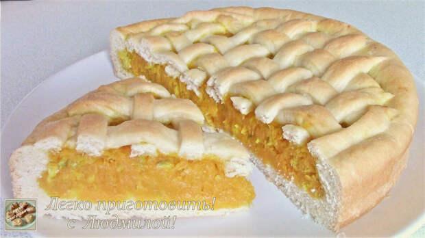 """Ароматный, вкусный, яркий пирог """"Солнышко"""" с начинкой """"тыква и цитрус"""" без яиц и без молочных продуктов."""