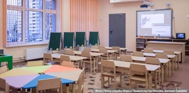 Собянин обсудил с кандидатами от «Единой России» развитие московских поликлиник и школ