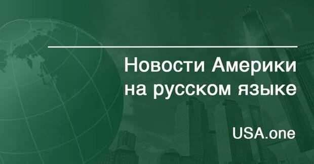 Экс-посол США в РФ попросил объяснить плакат по мотивам «Родина-мать зовёт»