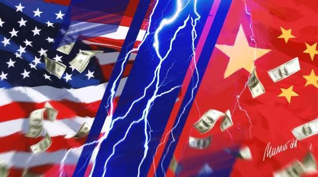 Пользователи Сети из Китая указали на желание США установить мировое господство