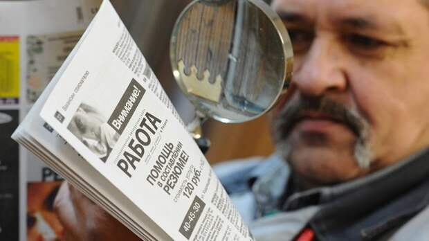 Пенсионная реформа унижает и добивает российских мужчин