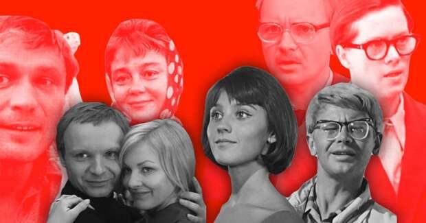 Тест: Угадайте, в каких советских фильмах произнесли эти 7 крылатых выражений?