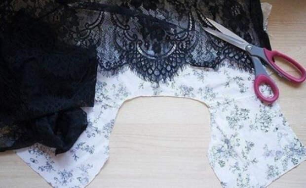 Как расширить или удлинить одежду