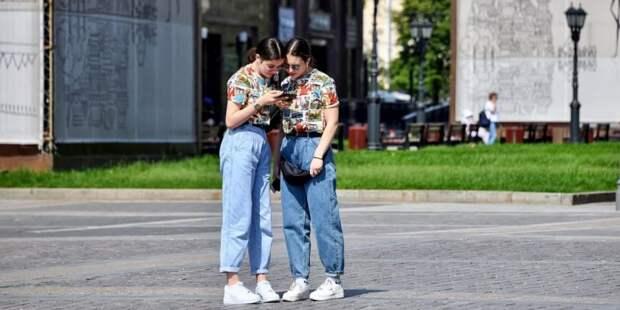 ВЦИОМ: половина жителей Москвы готова участвовать в онлайн-голосовании
