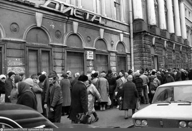 Очередь в продуктовый магазин на углу Садовой и Гороховой. история, факты, фото