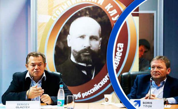 Почему Сергей Глазьев ушёл из Столыпинского клуба?