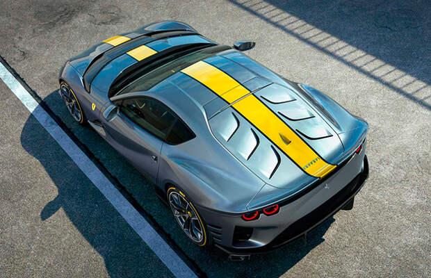 Ferrari построила хардкорную 812