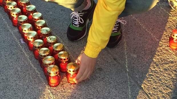 Стихийный мемориал возник в центре Ростова в память о погибших в Казани