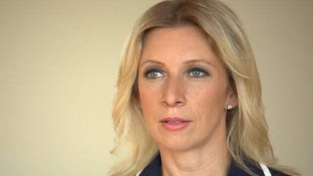 Захарова заявила о неспособности Чехии расследовать инцидент во Врбетице