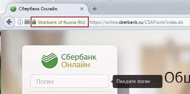 """Новая схема развода: Позвонила """"не служба безопасности Сбербанка"""""""