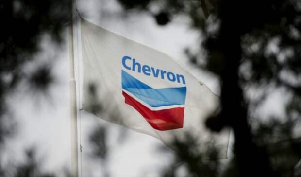 S&P дало Chevron негативный прогноз