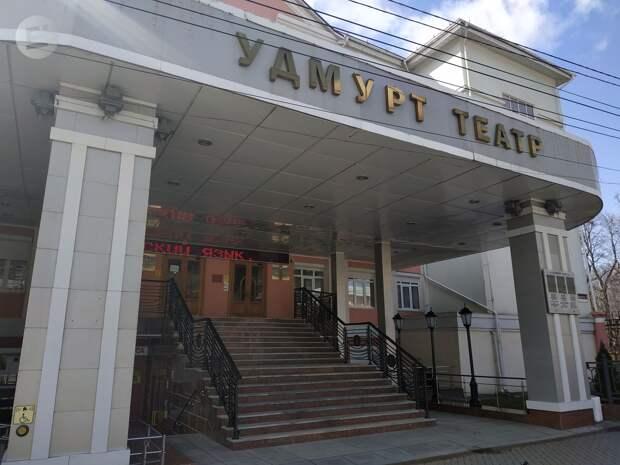 Финалы «Театрального Приволжья» будут проходить в Удмуртии