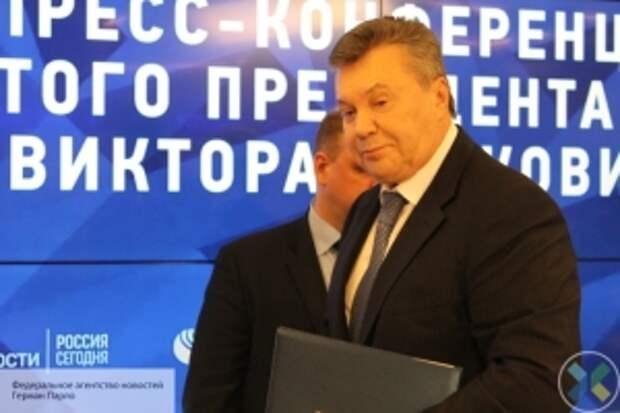 Верховный суд Украины отклонил иск Януковича о защите чести и достоинства