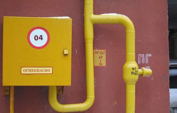 Район Севастополя на три дня лишат газоснабжения