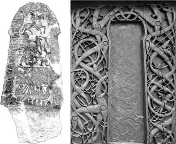 Двери к мёртвым. Власть дверей и порогов в Скандинавии эпохи викингов