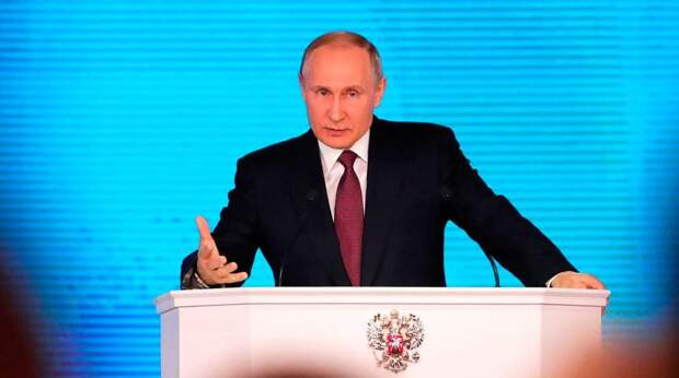 Послание президента РФ будут транслировать на больших уличных экранах