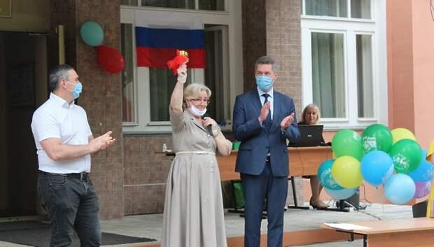 Представители власти Подольска поздравили выпускников Климовского лицея