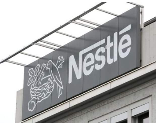 Продажи Nestle выросли сильнее прогнозов в 1 полугодии, годовой прогноз улучшен