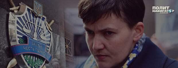 Савченко сделала приготовления на случай своей смерти