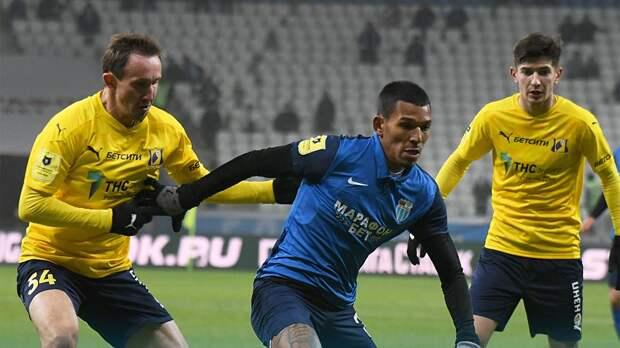 «Ротор» подаст жалобу на судейство в матче с «Ростовом»