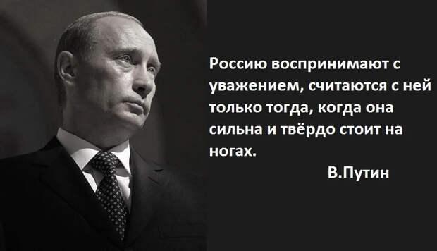 «Когда отсутствие новостей уже хорошая новость», - как скоро Россию ожидает второй раунд противостояния…