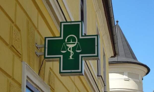 НаНовой земле аптеку оштрафовали заотсутствие жизненно важных лекарств