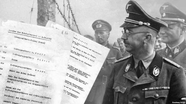 Найдены дневники Генриха Гиммлера: Утром массаж, на ужин – массовые казни