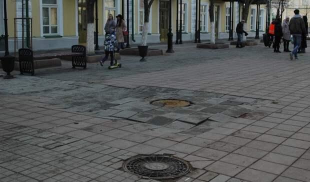 Мэрия Оренбурга за3млн. рублей заменит битую плитку наулице Советской